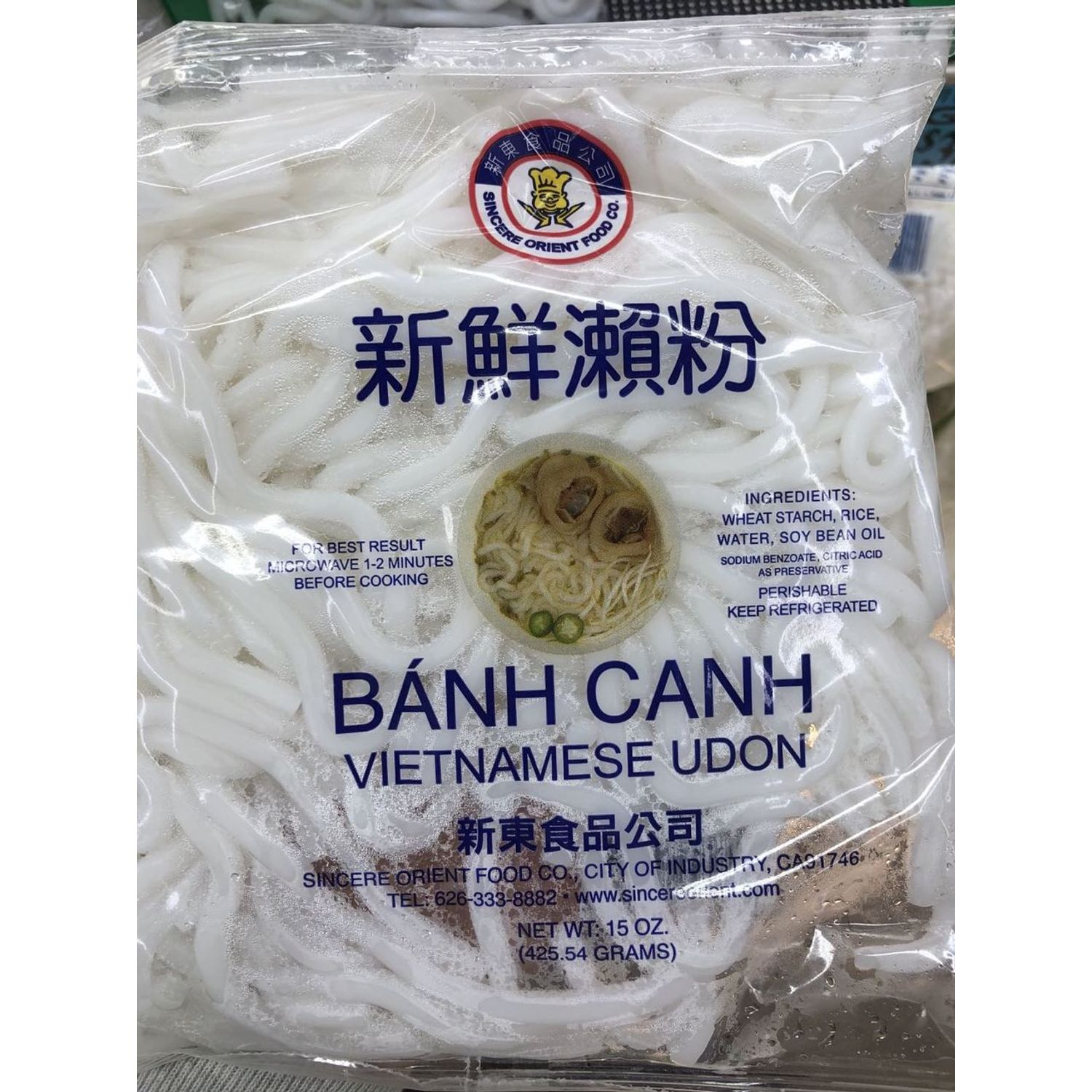 large 16086632857540.2065898112873923 sincere orient banh canh udon blue 15 oz Kdq8tqNsQ