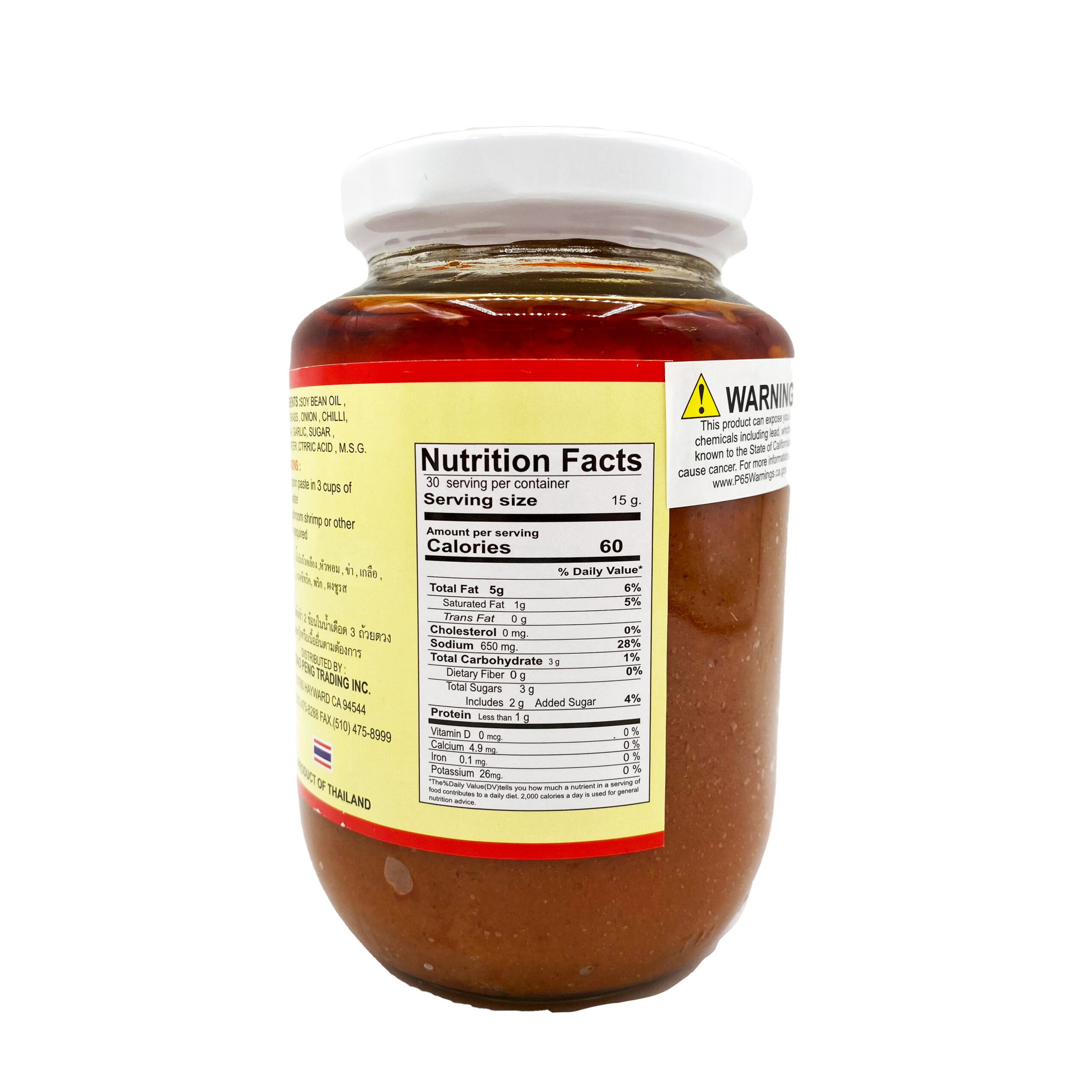 large butterfly instant tom yum soup paste 16 oz VO1uTv8q3 scaled