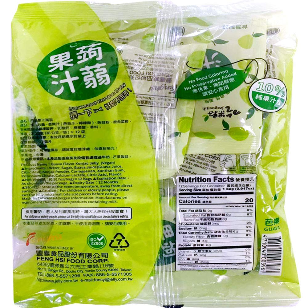 large jeagueijih squeezed konjac jelly guava flavor 11 oz T1 3acoSWs