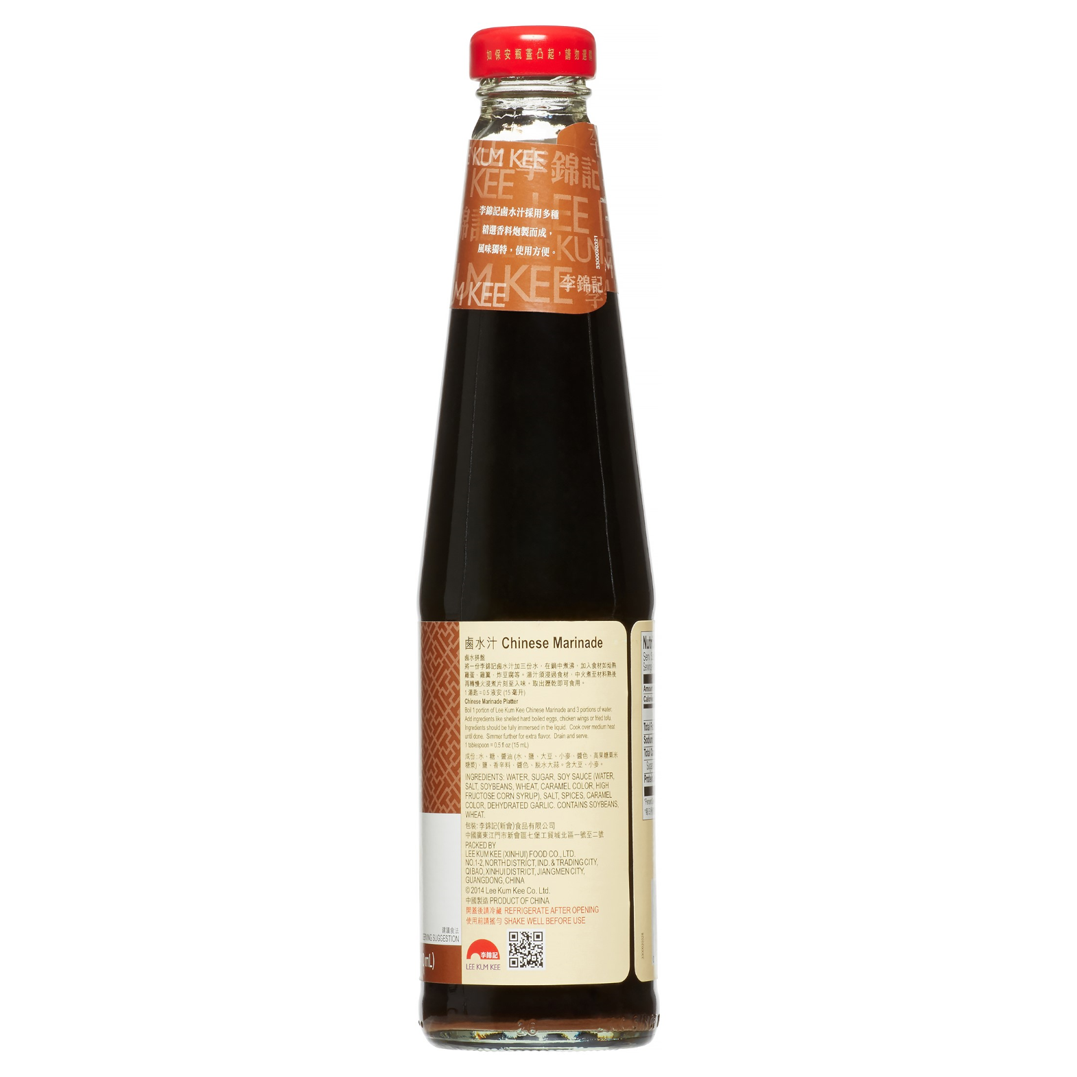 original lee kum kee chinese marinade sauce 14 oz TP26HZkae 3