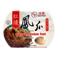 small giai phat fung jao braised chicken feet chan ga 10 oz 5Bfrozen5D Rm4Ve8fD