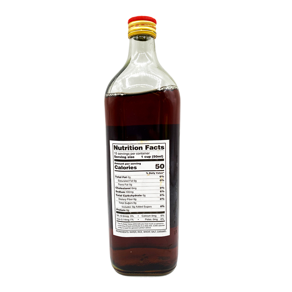 small shao hsing cooking wine 16 alcohol 253 fl oz Lb3ms0aLc5 1